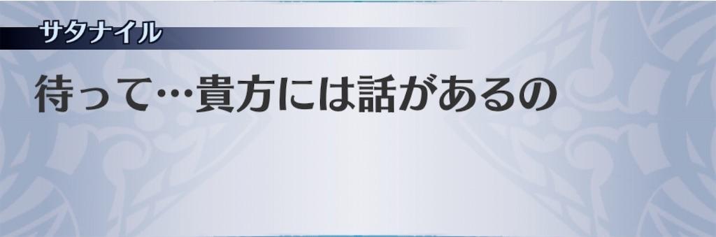 f:id:seisyuu:20200111195325j:plain