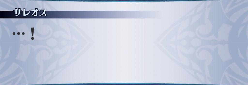 f:id:seisyuu:20200111195526j:plain