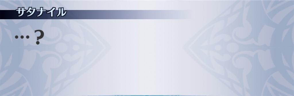 f:id:seisyuu:20200111195824j:plain