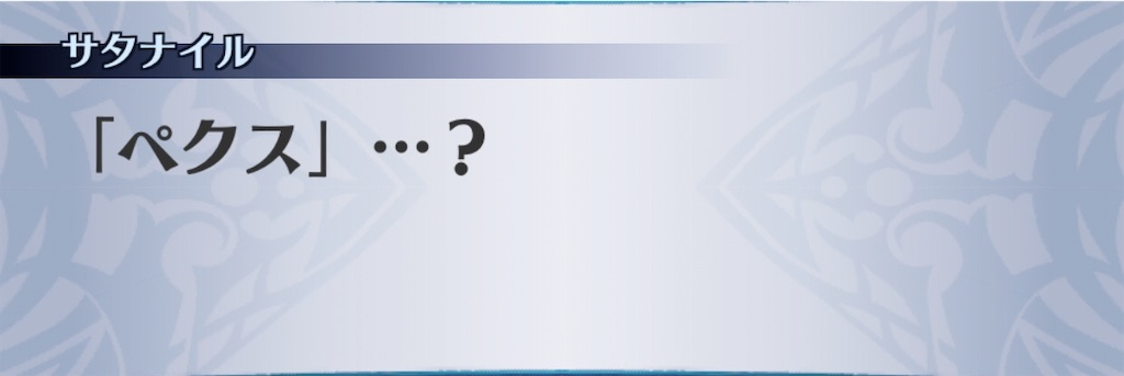 f:id:seisyuu:20200111195833j:plain