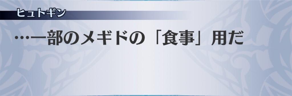 f:id:seisyuu:20200111195955j:plain