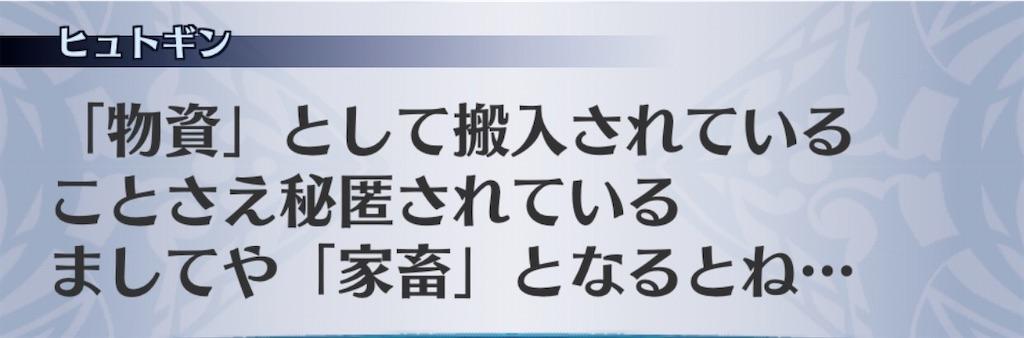 f:id:seisyuu:20200111200128j:plain