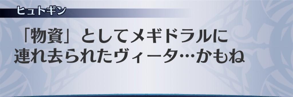 f:id:seisyuu:20200112141503j:plain