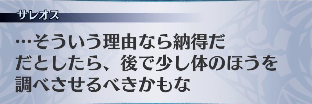 f:id:seisyuu:20200112141525j:plain