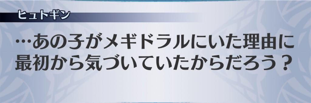 f:id:seisyuu:20200112141628j:plain