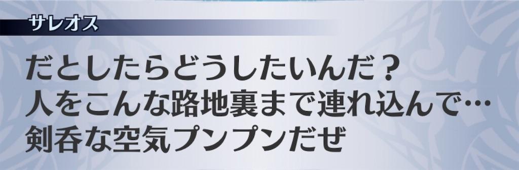 f:id:seisyuu:20200112161714j:plain