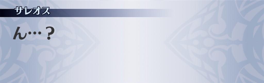 f:id:seisyuu:20200112161723j:plain