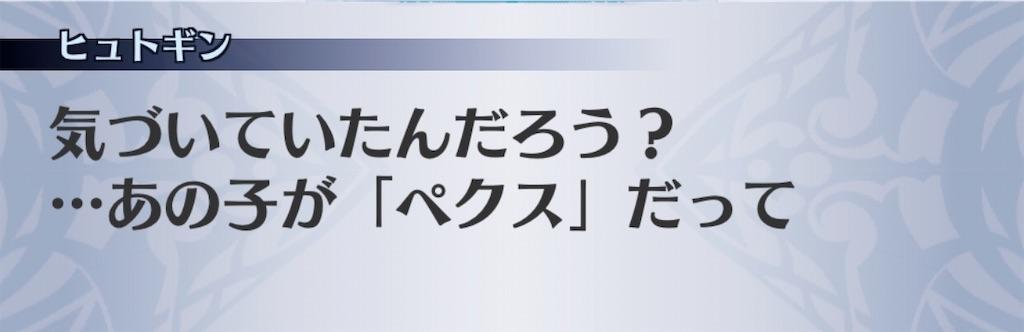 f:id:seisyuu:20200112161728j:plain