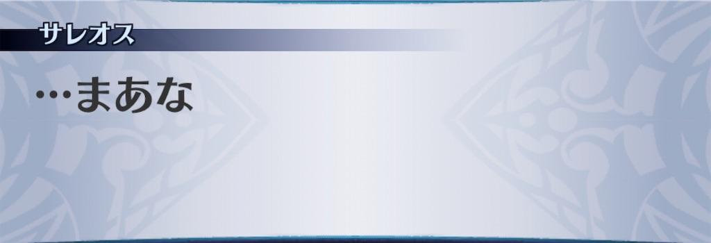f:id:seisyuu:20200112161755j:plain