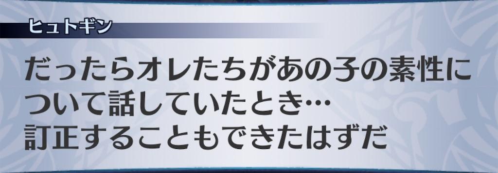 f:id:seisyuu:20200112161903j:plain