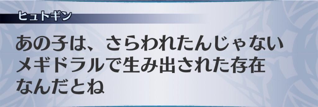 f:id:seisyuu:20200112161906j:plain