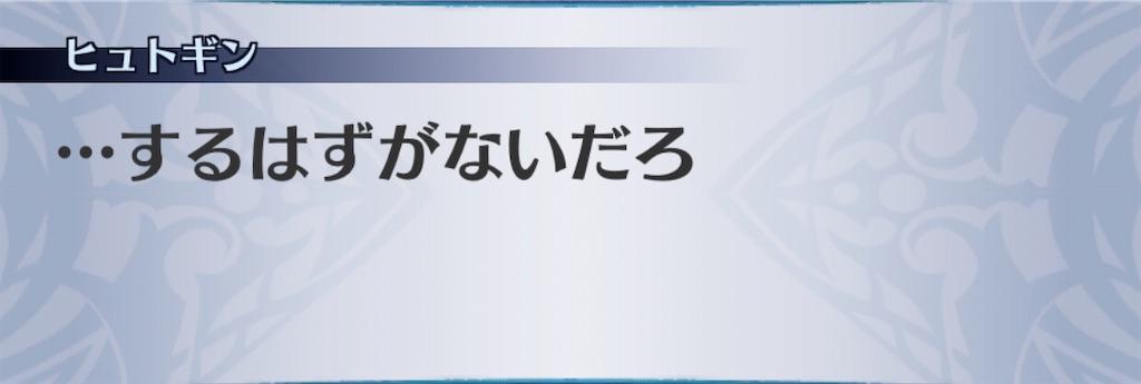 f:id:seisyuu:20200112161915j:plain