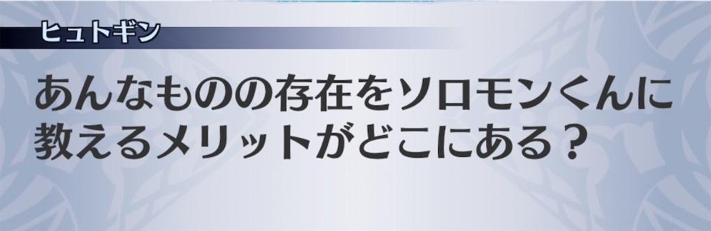 f:id:seisyuu:20200112162026j:plain