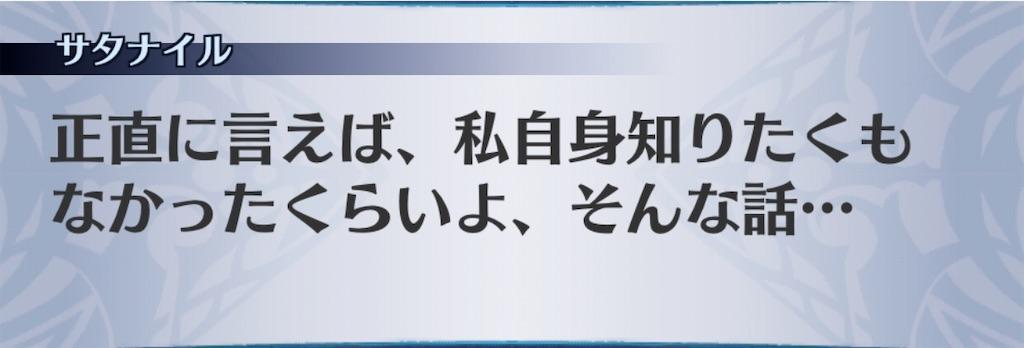 f:id:seisyuu:20200112162035j:plain
