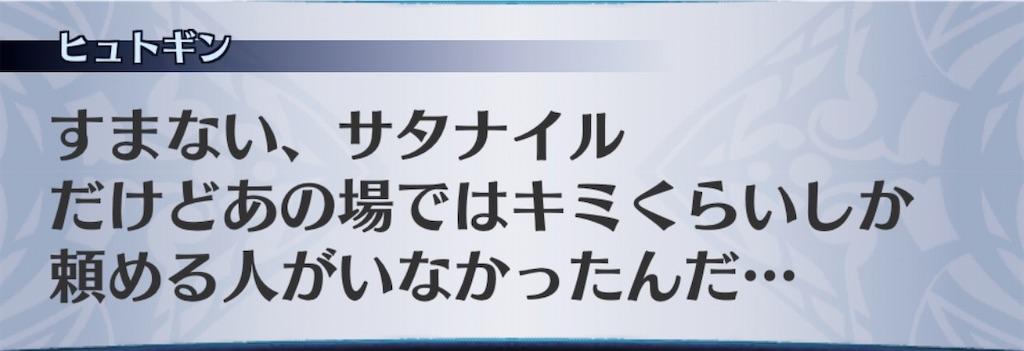 f:id:seisyuu:20200112162039j:plain