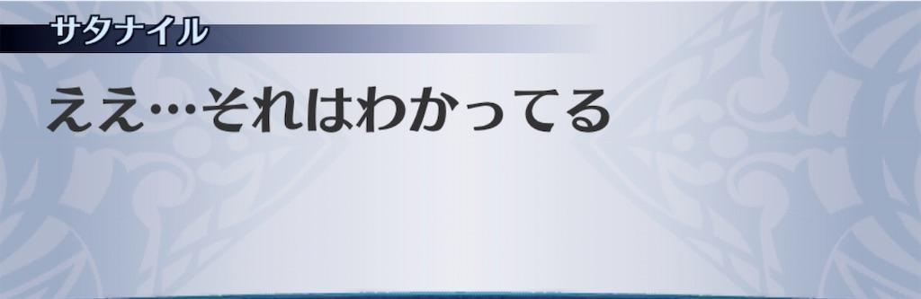 f:id:seisyuu:20200112162044j:plain