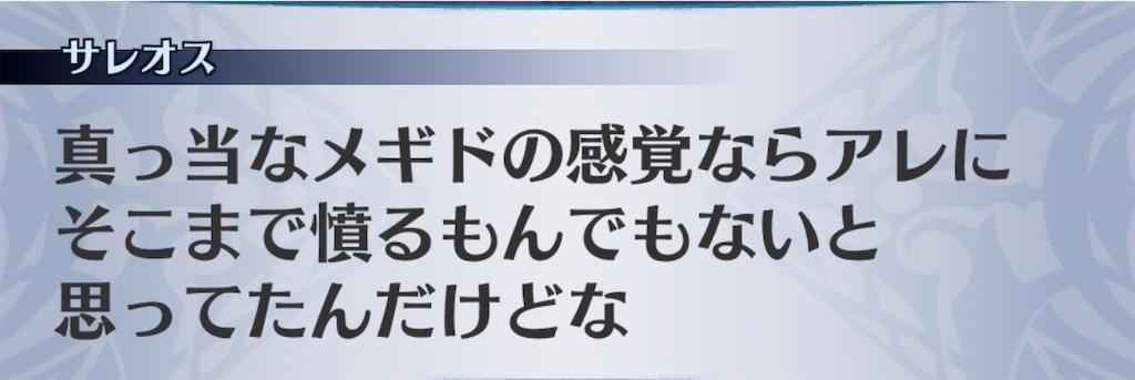f:id:seisyuu:20200112162127j:plain