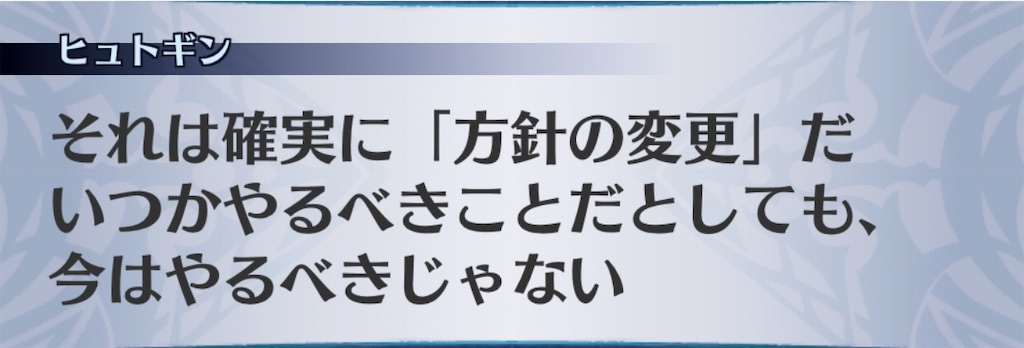 f:id:seisyuu:20200112162417j:plain