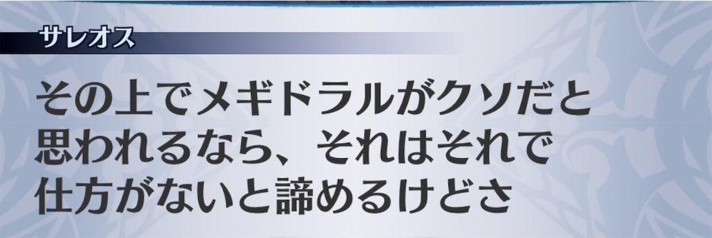 f:id:seisyuu:20200112162457j:plain