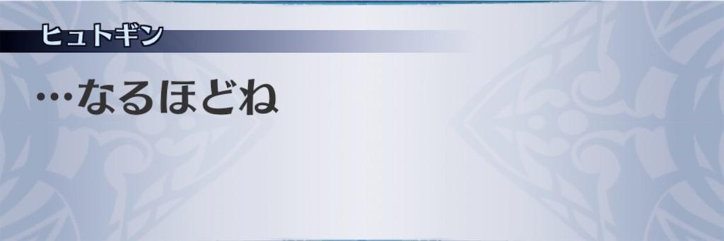 f:id:seisyuu:20200112162501j:plain