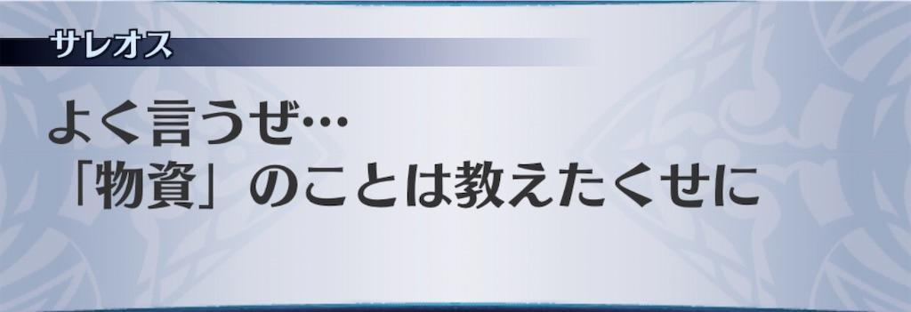 f:id:seisyuu:20200112162859j:plain
