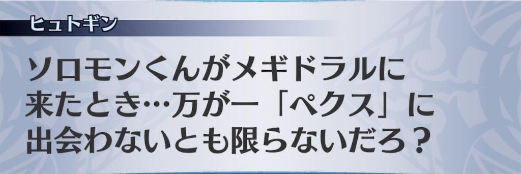 f:id:seisyuu:20200112162908j:plain