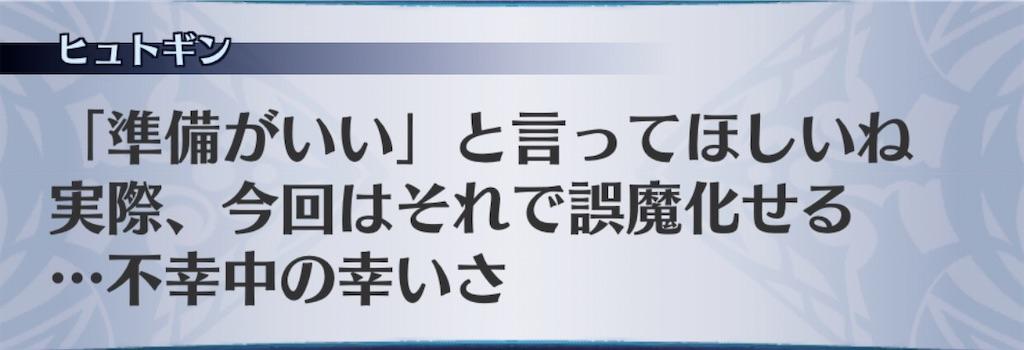 f:id:seisyuu:20200112163006j:plain