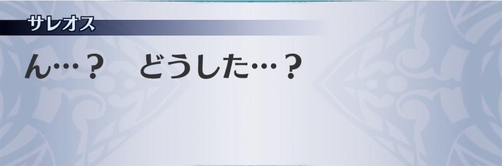 f:id:seisyuu:20200112163159j:plain