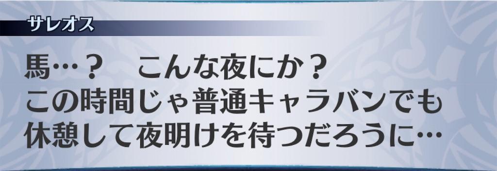 f:id:seisyuu:20200112163211j:plain