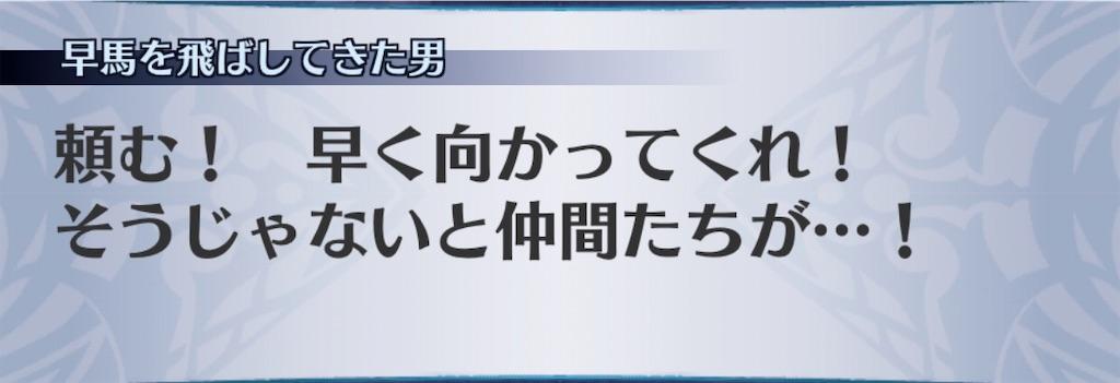 f:id:seisyuu:20200112170740j:plain