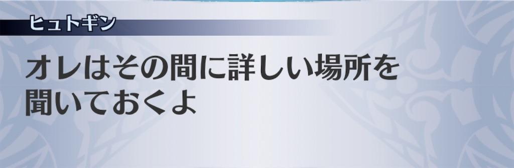 f:id:seisyuu:20200112170848j:plain