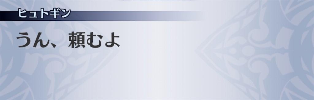 f:id:seisyuu:20200112170903j:plain