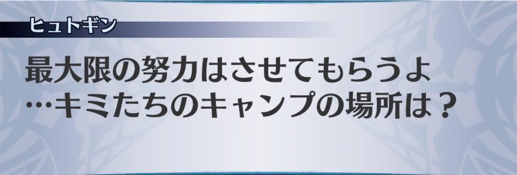f:id:seisyuu:20200112171104j:plain