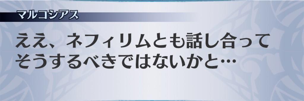 f:id:seisyuu:20200112171219j:plain