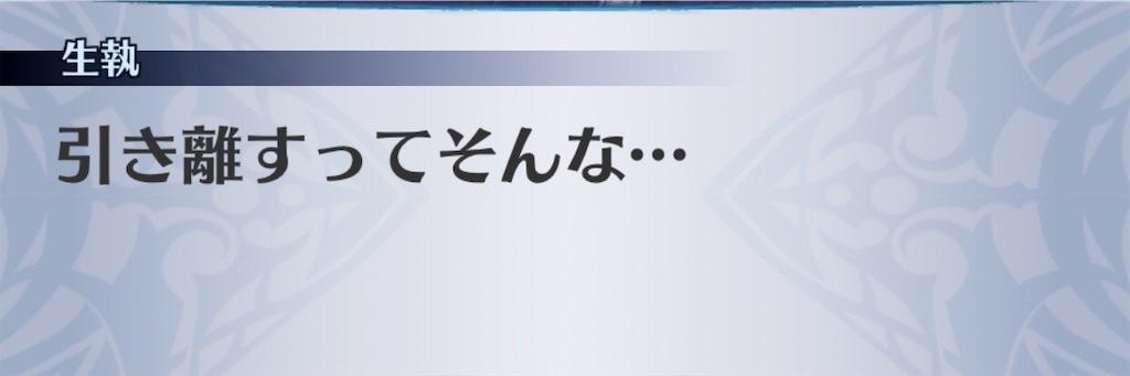f:id:seisyuu:20200112171233j:plain