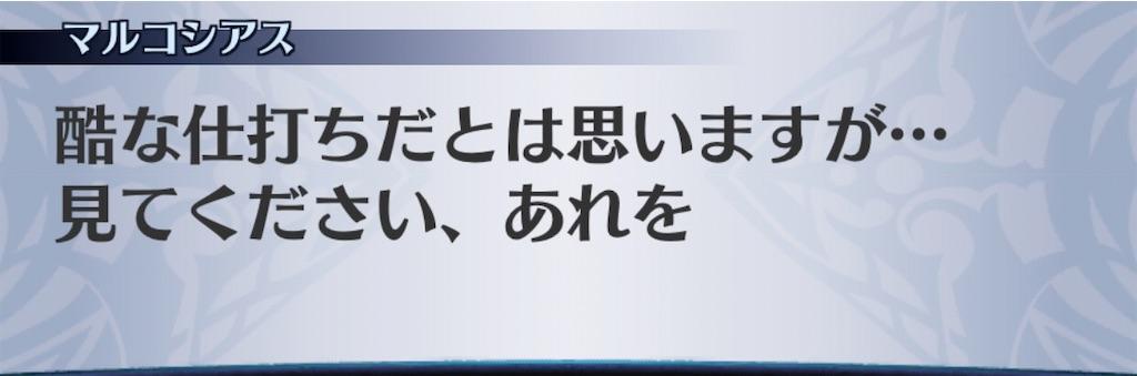f:id:seisyuu:20200112171237j:plain