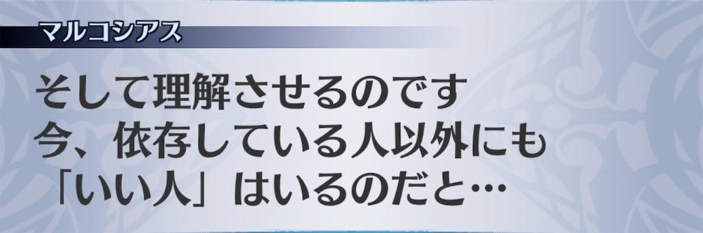 f:id:seisyuu:20200112171506j:plain
