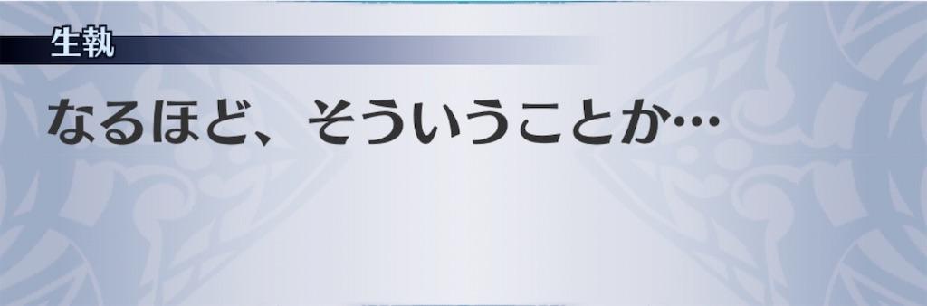 f:id:seisyuu:20200112171511j:plain
