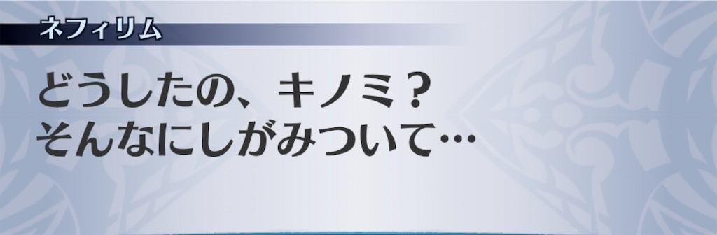 f:id:seisyuu:20200112171727j:plain