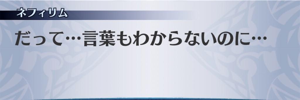 f:id:seisyuu:20200112171736j:plain