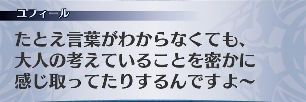 f:id:seisyuu:20200112171928j:plain