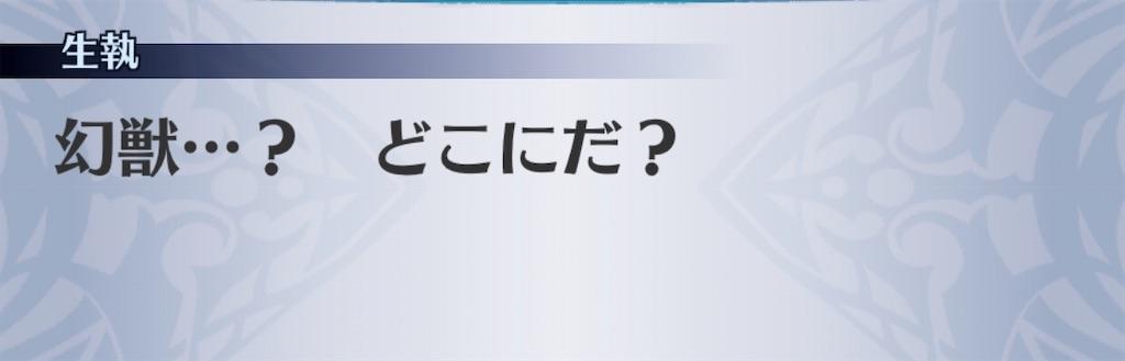 f:id:seisyuu:20200112172525j:plain