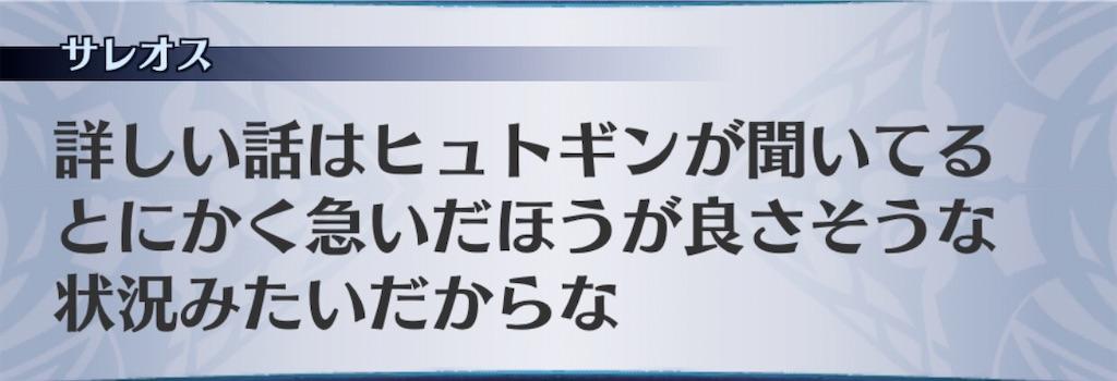 f:id:seisyuu:20200112172529j:plain