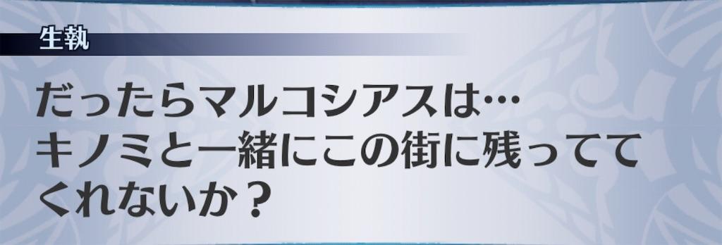 f:id:seisyuu:20200112172645j:plain