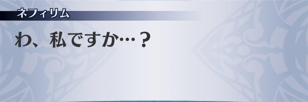 f:id:seisyuu:20200112172659j:plain