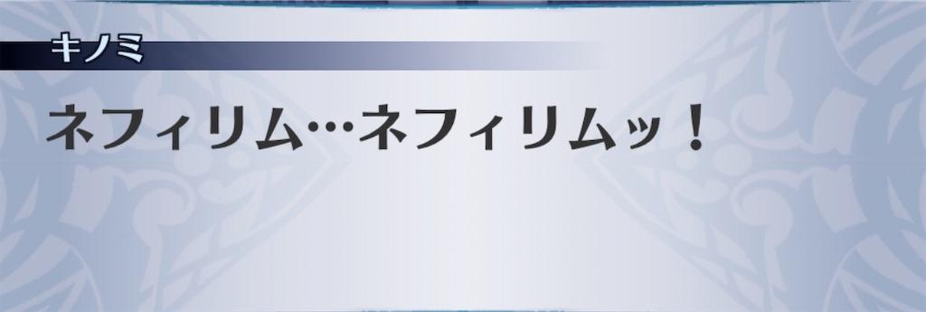 f:id:seisyuu:20200112173003j:plain