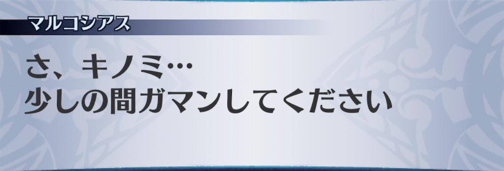f:id:seisyuu:20200112173236j:plain