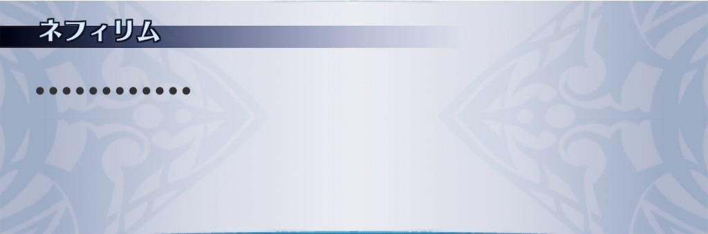 f:id:seisyuu:20200112173347j:plain