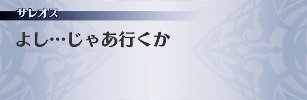f:id:seisyuu:20200112173440j:plain