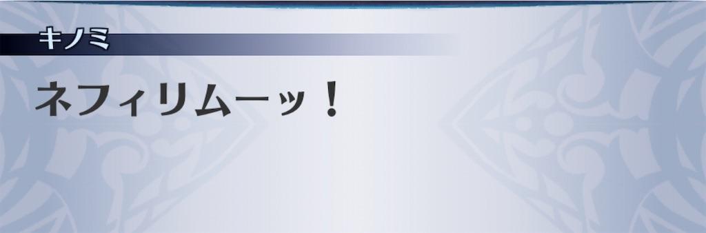f:id:seisyuu:20200112173603j:plain
